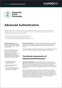 Advanced Authentication