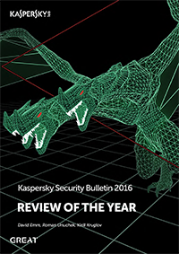 content/en-us/images/repository/smb/kaspersky-security-bulletin-review-of-the-year-2016.png
